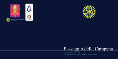 passaggio-della-campana-2014-1